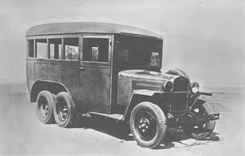 В 1949 году на базе послевоенного грузов…